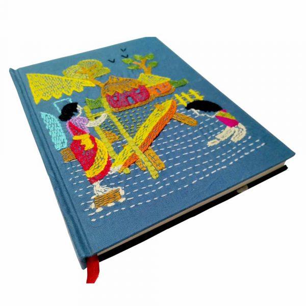 Nakshi Notebook (Banglar Dheki)